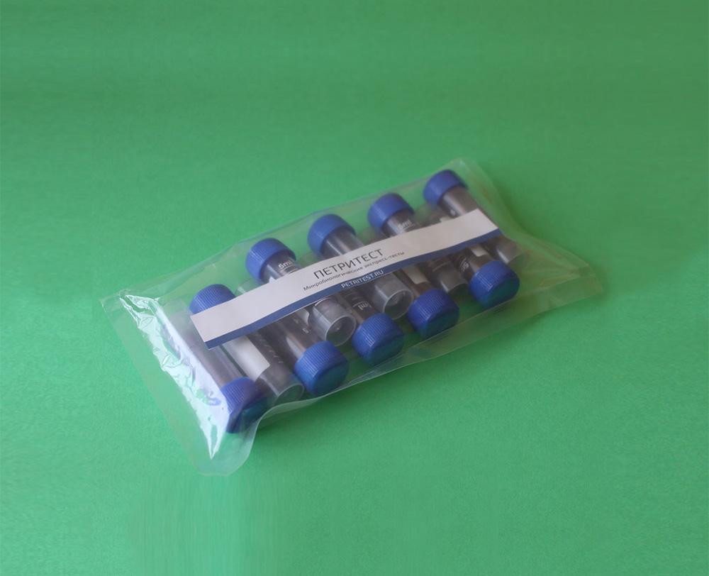 Петритест (жидкость) на БГКП. (1 упаковка = 10 тестов)