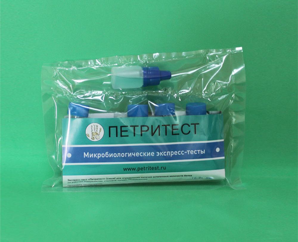 Петритест (индикатор) на остаточный белок (10 тестов)