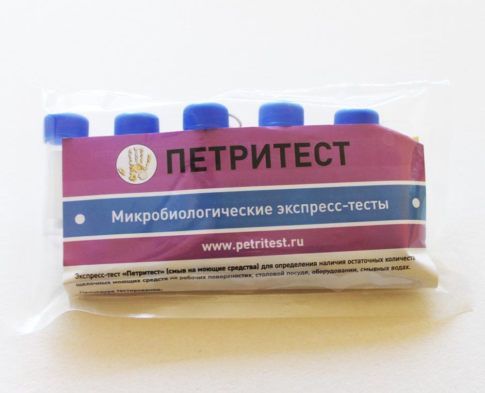 Петритест (смыв на щелочные моющие и дезинфецирующие средства). (10 тестов)